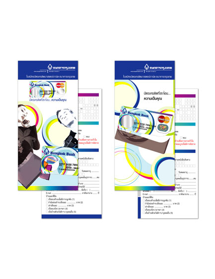 Print Design - Bangkok Bank