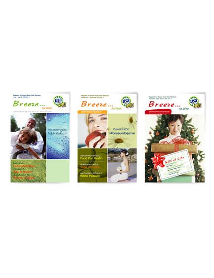 Print Design - Breeze Club