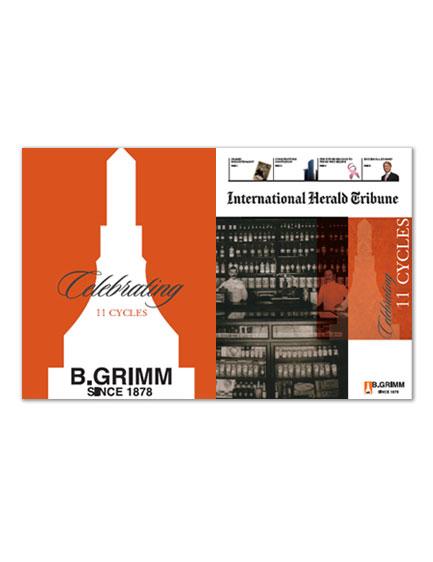 Print Design - The International Herald Tribune