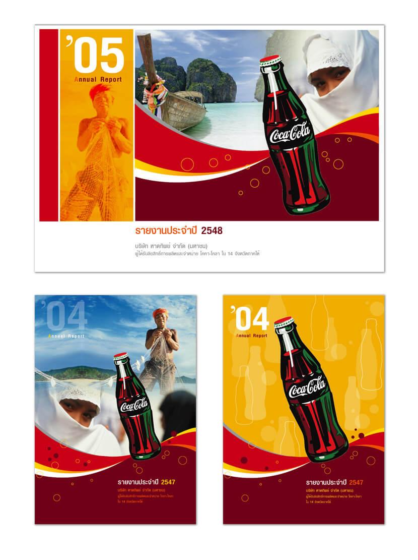 Print Design - Coca Cola