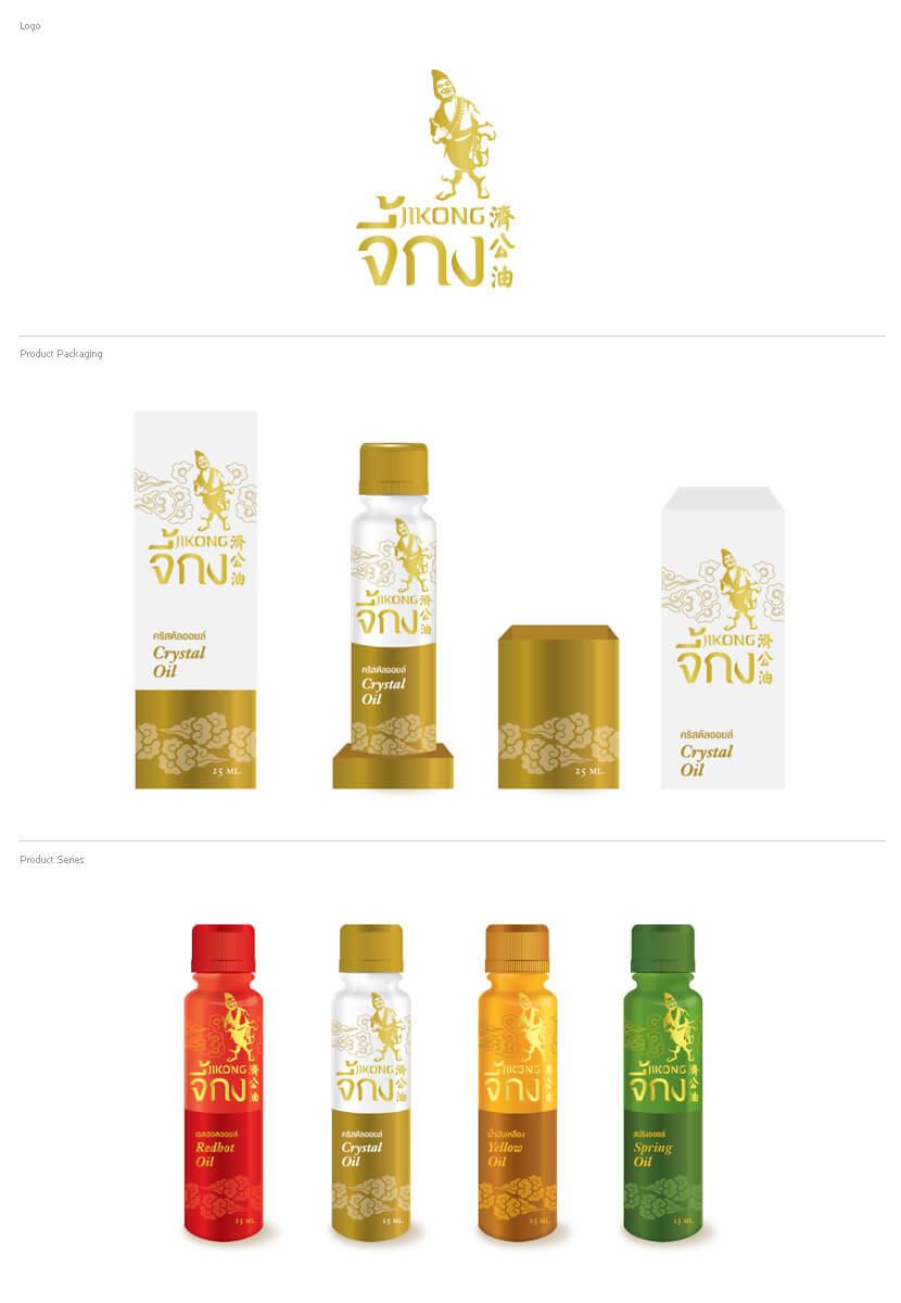Packaging Design - Jikong