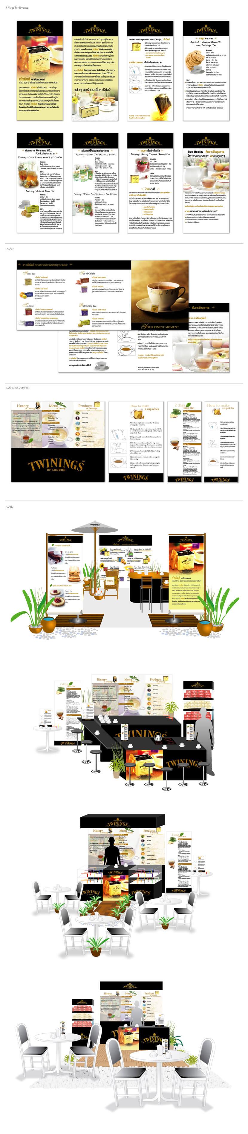 Print Design - Twinings