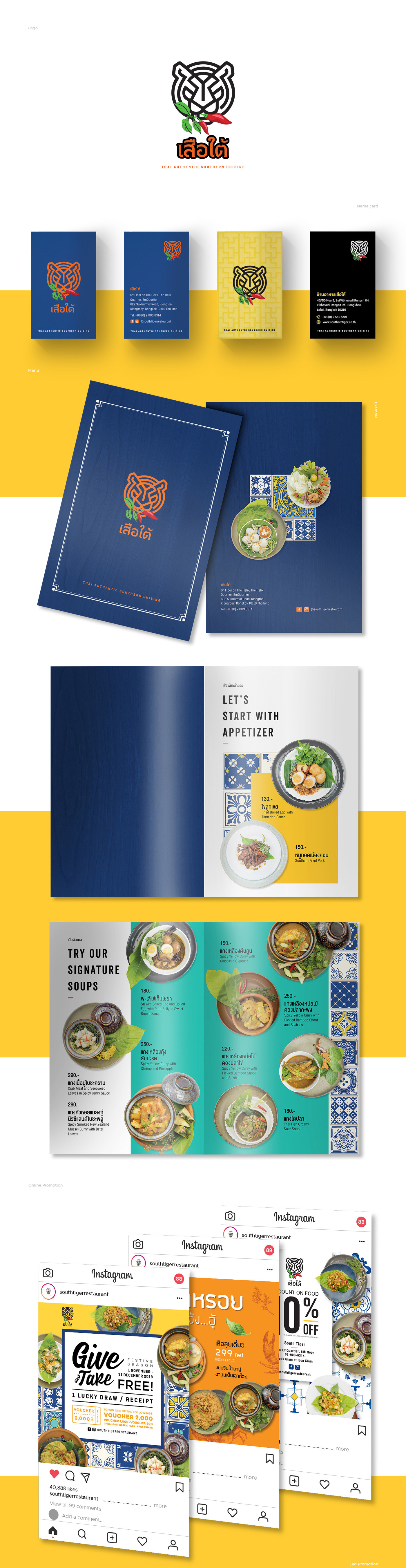 print and corporate identity design-restaurant